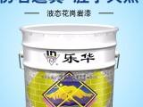 扬州水包水多彩涂料