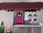 冰淇淋机 流动冰淇淋机 流动冰淇淋机价格