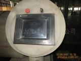 供应台湾引春JW821喷水织机/二手纺织加工设备