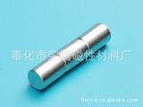 厂家专业供应质量可靠价格合理强磁磁铁