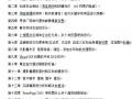 台州淘宝培训哪里专业靠谱