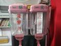 饮料机600元(1600元买的,带制冷喷淋)、爆米花机35