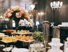 地产专业冷餐宴会外卖,品牌发布会、VIP客户下午茶
