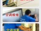 松江泗泾上门空调移机安装 空调拆装服务