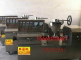 福建省安溪卖大豆蛋白挤出机、牛排豆皮豆丝机,素鸡翅机械