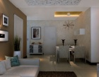 漯河绿城玫瑰园现代简约三室两厅装修效果图/漯河同创装饰公司