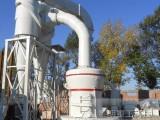 石油焦废料磨粉机 MTW110T欧版磨粉机