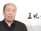 武汉正商书院邀请湖北企业家们学习道德经中的管理哲学