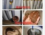 怀柔专业维修暖气不热漏水 专业清洗地暖24小时服务
