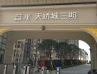 供应枣庄小区电子围栏 兰星LX-2018C8C 厂家直销