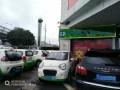长沙吉利新能源电动汽车专营店电话