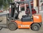 海拉尔合力三吨四吨六吨叉车销售商经销处电话地址