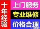 合肥荣事达洗衣机售后服务中心维修电话官方网站欢迎光临您
