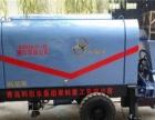 出售40细石混凝土泵车一台