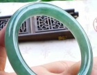 0612A货翡翠完美无纹裂水润满绿圆条手镯A