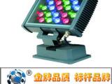 LED广告投光灯 18W户外 工程灯 七彩 RGB 射灯 户外草
