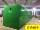 WSZ-50吨一体化医院污水处理设备装置升级