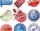 白沙印刷厂 高档房产折页 欢迎来电咨询下单