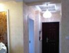 解放西路 上海路口 华润万家附近的 中大紫都 豪装三房