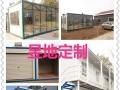 上海集装箱活动房夹心板活动房彩钢活动房搭建、出租