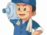 苏州洞庭山 雀巢等桶装 瓶装水配送极速达