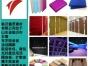 各种布艺吸音板槽木吸音板等声学科技产品的定制与生产