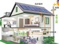 丰阳能源光伏发电系统加盟家投资金额 1-5万元