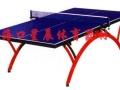海口星辰室外固定SMC板乒乓球台批发零售
