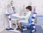 儿童学习桌加盟 博士有成健康学习桌加盟电话多少