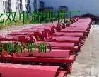 厂家批发直销各种型号绥化生产的联合整地旋耕机及配件招经销商