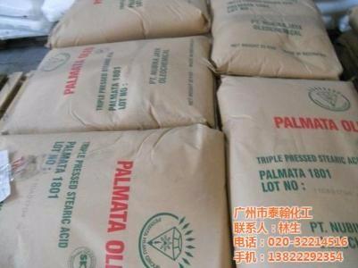 上海回收珠状硬脂酸安全快捷