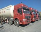 豪沃水泥运输罐车