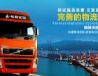 为昆明和全国各大省市货物运输物流业再创辉煌