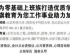 2016东北农业大学秋季招生中