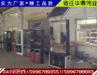 欢迎光临~北京宣传栏灯箱生产厂