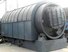 电白锅炉设备回收热线