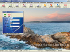 电器加工行业软件,机械加工厂,ERP生产管理软件—委外增强版