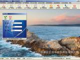 电器加工行业软件,机械加工厂,ERP生产管理软件—委