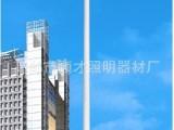 20米25米30米升降高杆灯厂家 各种LED球场高杆灯室外道路照