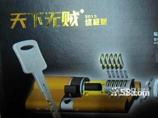 郑州市中原区开锁修锁换锁芯公司电话