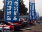 滴客中国 网约车,车联网,互联网货车