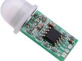 世界上最小的 低电压 低功耗的人体红外模块