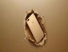 丽江OPPOR11plus手机分期付款有什么要求
