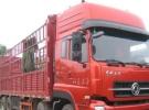 二手货车东风天龙前四后八大吨位可以提供贷款首付5万4年12万公里17万
