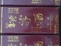 贵州黔藏酒业厂家销售