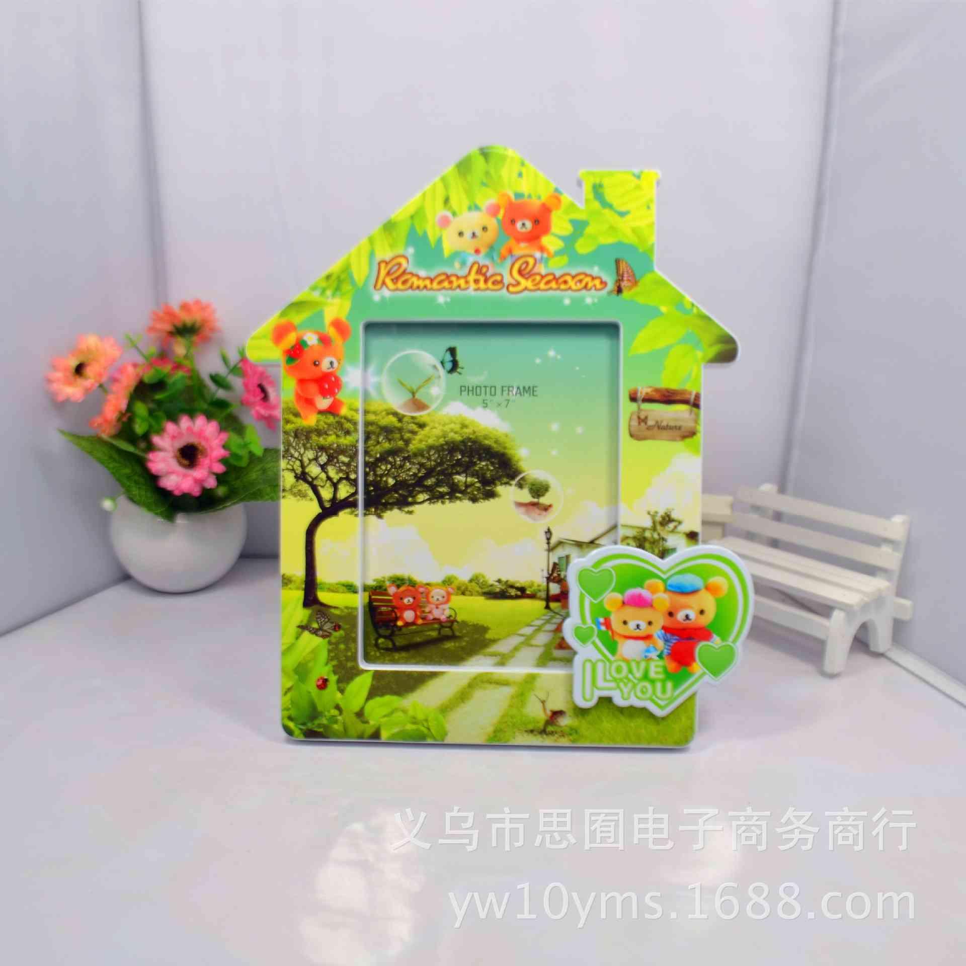 小房子卡通相框 7寸相框 相框批发 礼品相框 tdb111