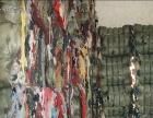 江苏南京市浦口区废布料回收价格