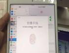 南京苹果mini2换屏,苹果ipad4换个外屏价格