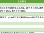 小码王获涌铧投资数千万元人民币融资 今年将拓展至20校区