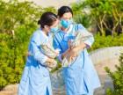 梅州安琪婴皇月子中心 中秋节优惠活动